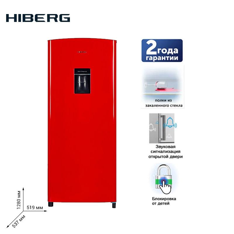 Refrigiretor HIBERG RF-23DR Major Home Kitchen Appliances Refrigerator Freezer For Home Household Food Storage
