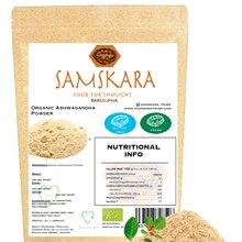 Samskara | Organic Ashwagandha Powder | Stress Relief Support and Reduced High Blood Sugar Levels |Vegan & Gluten Free | 250 gr