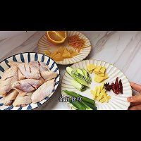 """#美食说出""""新年好""""#年夜饭系列橙香鸡翅的做法图解6"""