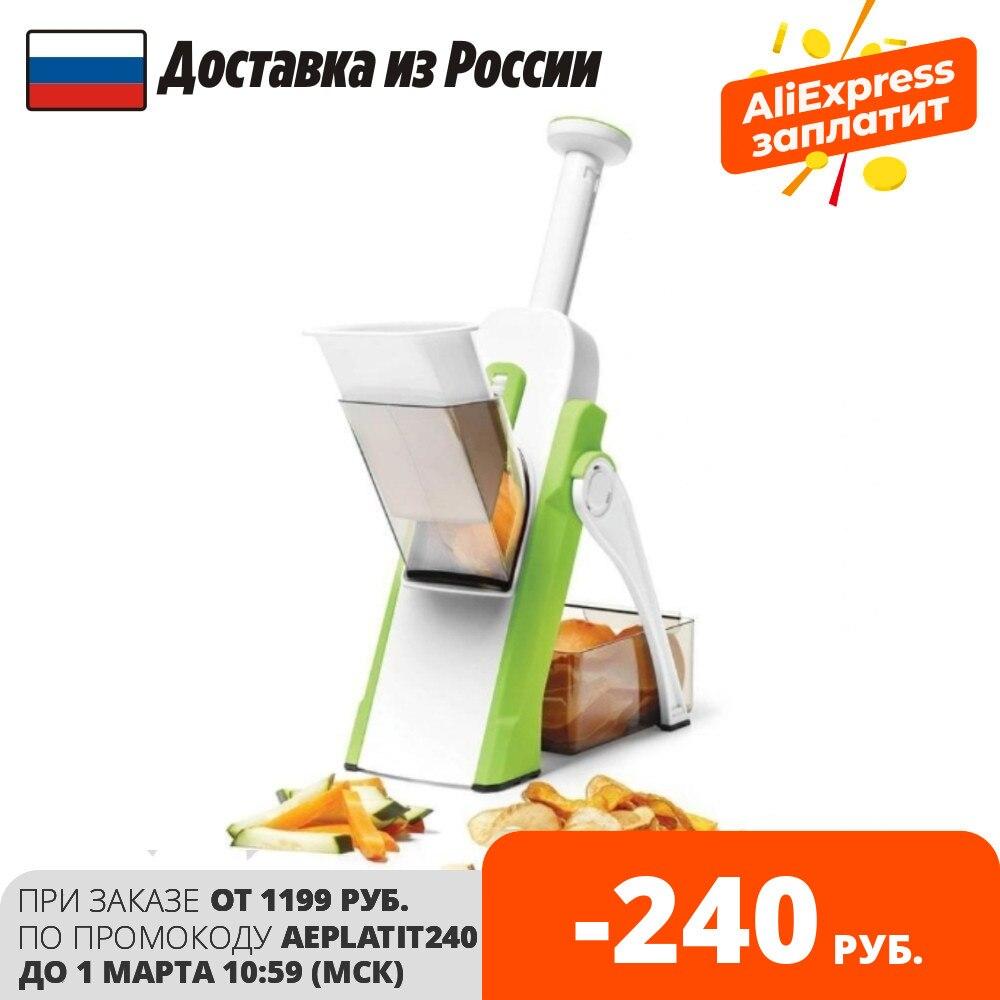 Мультислайсер 24 в 1 в одном, ручная ломтерезка высокой производительности, слайсер 24 в 1 для нарезки овощей и фруктов