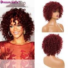 Короткие синтетические парики афро кудрявый парик для женщин