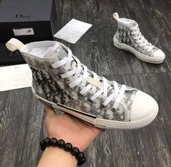 B23 أحذية رياضية فاخرة ، قطع علوية من ديور
