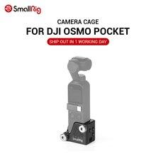 """SmallRig Osmo kafesi DJI Osmo cep bir 3/8 """" 16 ve dokuz 1/4"""" 20 dişli delikli kamera tripodu eki CSD2321"""
