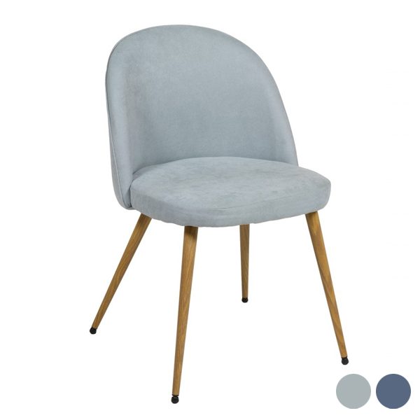 Dining Chair (50 X 56 X 77 Cm) Velvet