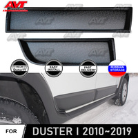 Protectors moldings on the door for Renault / Dacia Duster I 2010~2019 plastic ABS car styling decoration protection accessories