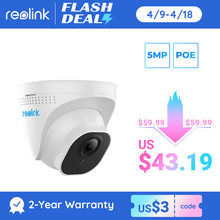 Reolink PoE IP Camera 5MP Super HD Night Vision P2P Onvif Motion Detection Outdoor Dome Smart Home Video Surveillance RLC-520