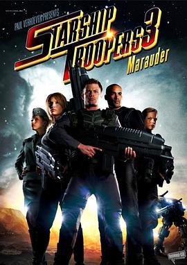 星河战队3:掠夺者 Starship Troopers 3: Marauder