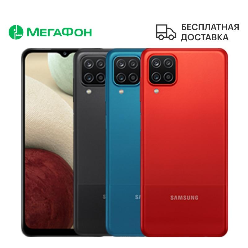 Смартфон Samsung Galaxy A12 3/32GB [Ростест, новый, SIM любых операторов, официальная гарантия]