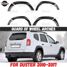 Guard of wheel arches for Renault / Dacia Duster 2010 2017 ABS plastic accessories protective plate scratches car styling tuning