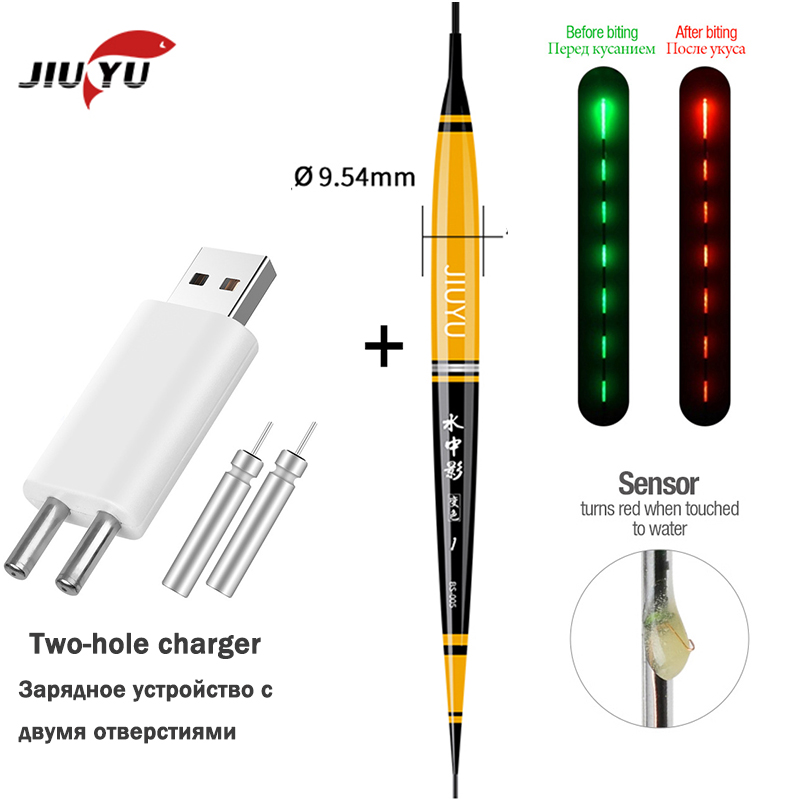 JiuYu Smart Led Fishing Float + USB Charger Rechargeable Battery Fish Bite Automatically Remind Color Change Night Fishing Buoy|Fishing Float|   - AliExpress