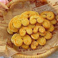 """#美食说出""""新年好""""#免开酥酥脆到掉渣的手抓饼蝴蝶酥的做法图解13"""