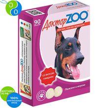 Доктор ZOO Витамины со вкусом говядины для собак(90 таб
