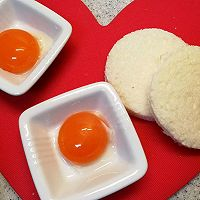 """#美食说出""""新年好""""#简单快捷好吃又营养健康&云朵鸡蛋的做法图解1"""