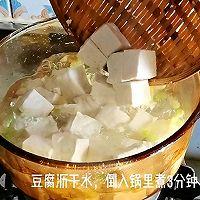 """#美食说出""""新年好""""#菠菜粉丝豆腐汤的做法图解9"""