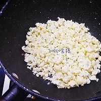 """#美食说出""""新年好""""#无米西红柿蘑菇鸡蛋烩饭~好吃低卡无负担的做法图解6"""