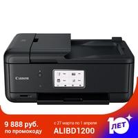 Printer Canon IJ AIO PIXMA TR8540 Computer & Office Office Electronics Printers