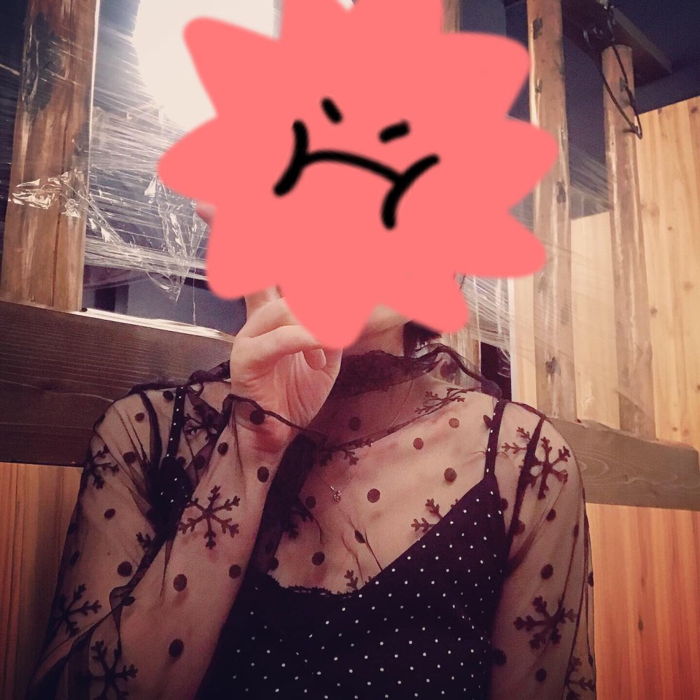 E-girl Pastel gothic Black mesh shirt photo review