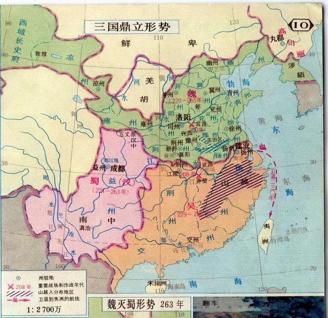 三国鼎立蜀汉的三大转折点,蜀汉失去了统一全国的机会?