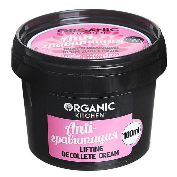 Organic Shop Tightening Breast Cream
