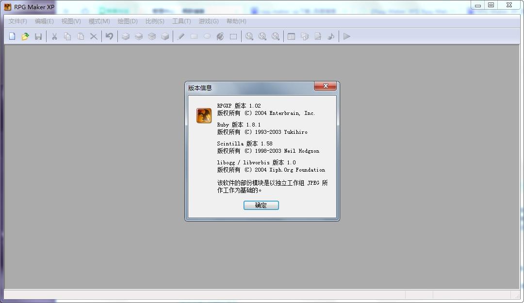 RPG游戏制作大师(RPG Maker XP)V1.02~1.03汉化版1