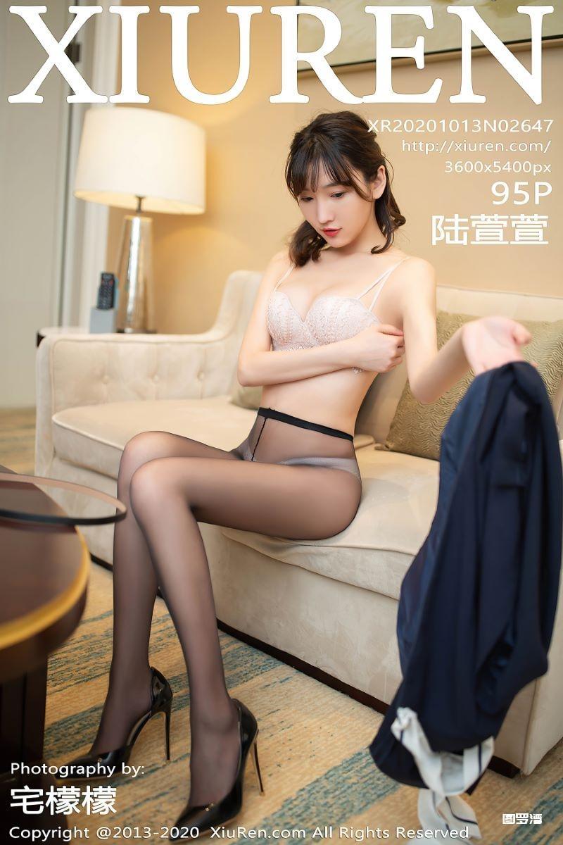[XIUREN秀人网] 2020.10.13 No.2647 陆萱萱 女友NTR主题[96P/953MB]插图