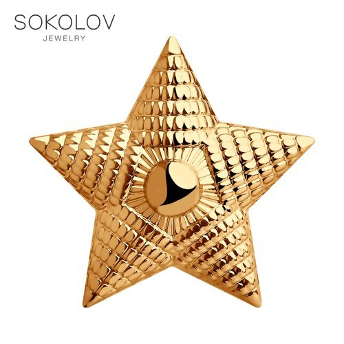 Star SOKOLOV Gold Fashion Jewelry 585 Women's Female Women's Female Women's Female Women's Female Women's Female Women's Female Men's Male