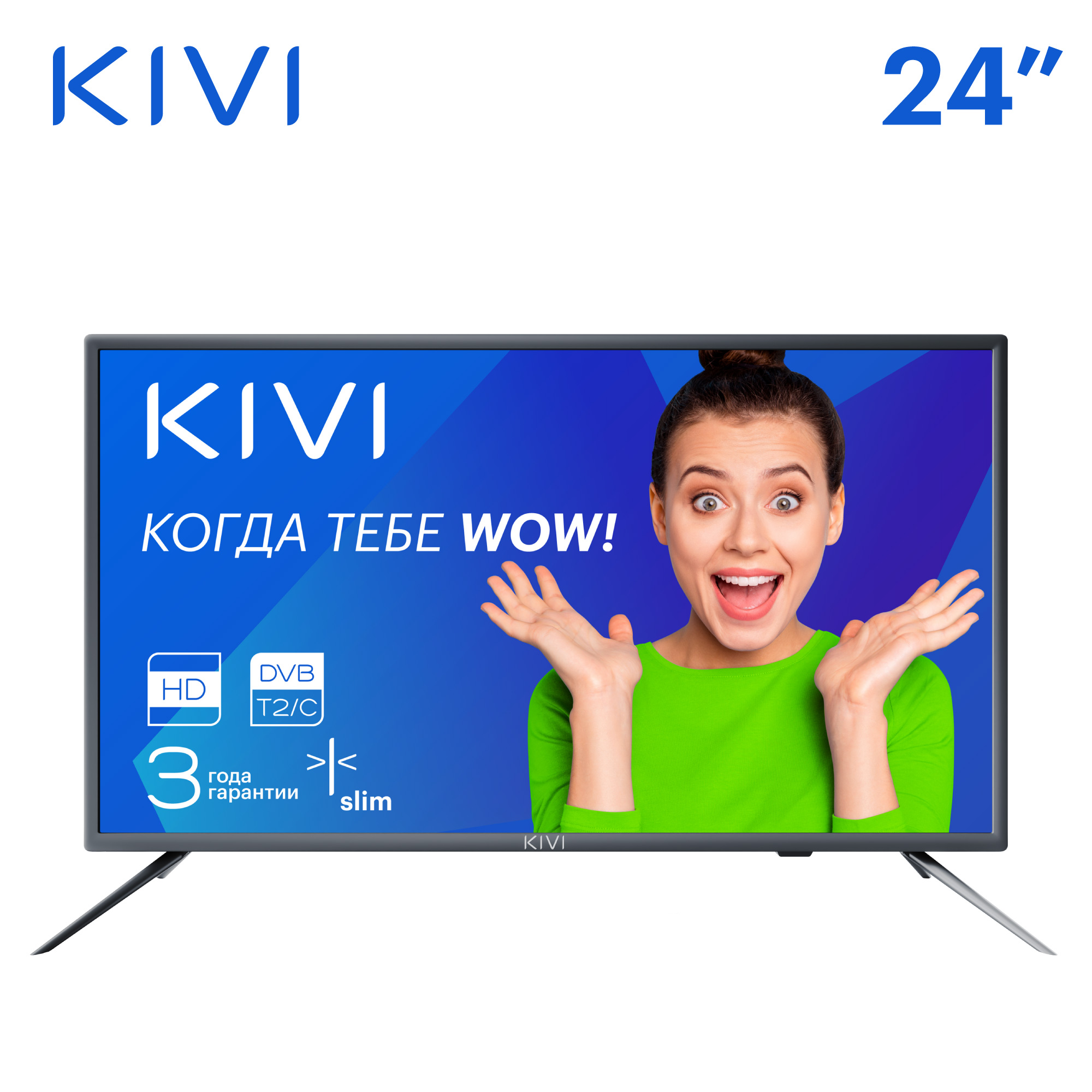 "TV 24 ""KIVI 24H500GR HD DVB-T2"