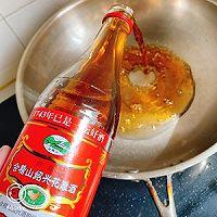 黄磊版本帮红烧肉的做法图解2