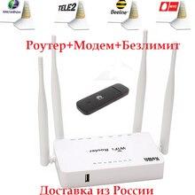 WIFI Роутер ZBT WE1626, с 4G 3G USB Модема + Модем 3372+Безлимитный интернет