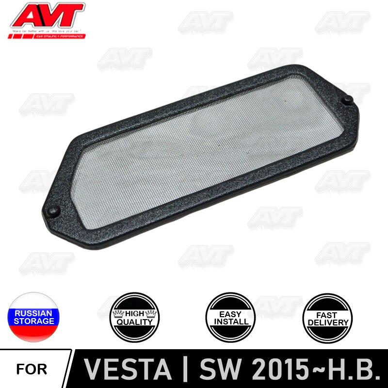 Filtr siateczkowy pod jabot dla Lada Vesta 2015 2016 2017 2018 2019 2020 plastikowa funkcja ochrony ABS akcesoria samochodowe do stylizacji