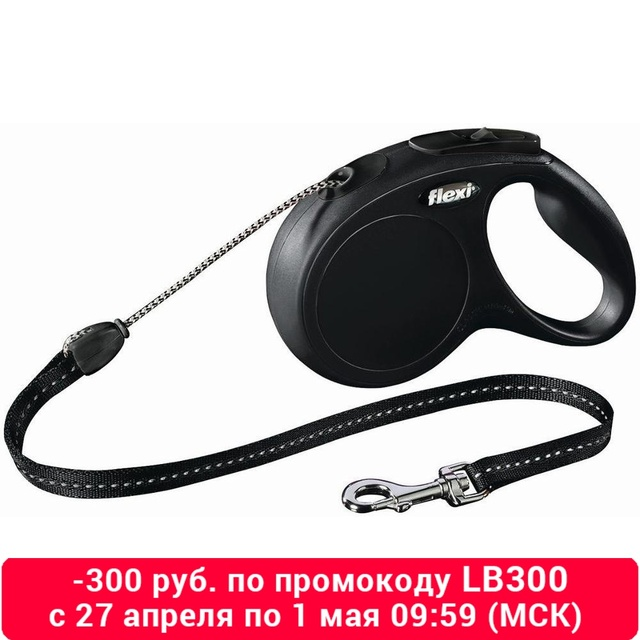 $ US $19.75 Flexi рулетка New Classic M (до 20 кг) 8 м трос