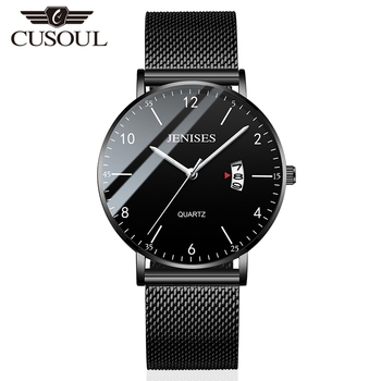 цена на Cusoul Fashion Business Watch Men Sports Casual Watches Men Wristwatch 30M Waterproof Watches Calendar Quartz Watches Male Watch