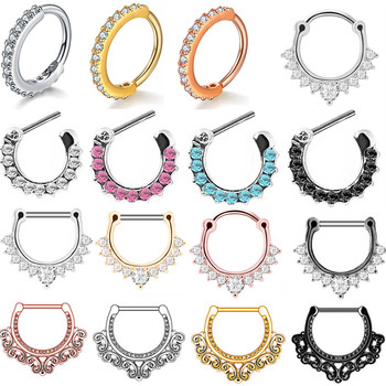 1/2PCS Crystal Septum Piercing Clicker 16G Stainless Steel Nose Piercing Septum Ring Clicker Daith Piercing Earring Cartilage 1pc copper nose ring nose septum hoop rings piercing clicker daith ear helix cartilage nariz earring for women body jewelry 16g