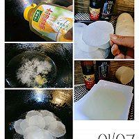 #太太乐鲜鸡汁芝麻香油#汤汁萝卜包肉卷的做法图解3