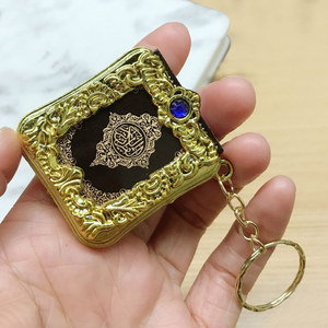 Image 4 - EPI Muslim Islamischen Mini Anhänger Schlüsselanhänger Schlüssel Ringe Für Koran Arche Quran Buch Echte Papier Können Lesen Kleine Religiöse Schmuck