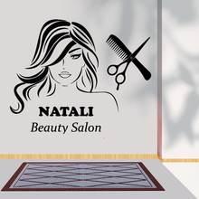 Изготовление на заказ название салона для волос наклейка стену