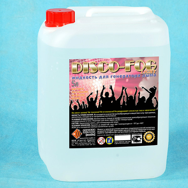DF-light Disco Fog Light Liquid For Smoke Generators, Rapid Dispersion