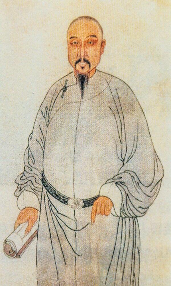 《林则徐》封面图片
