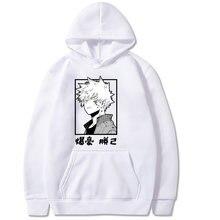 Худи унисекс Харадзюку с надписью «Моя геройская Академия» японское