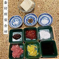 家常版麻婆豆腐的做法图解1