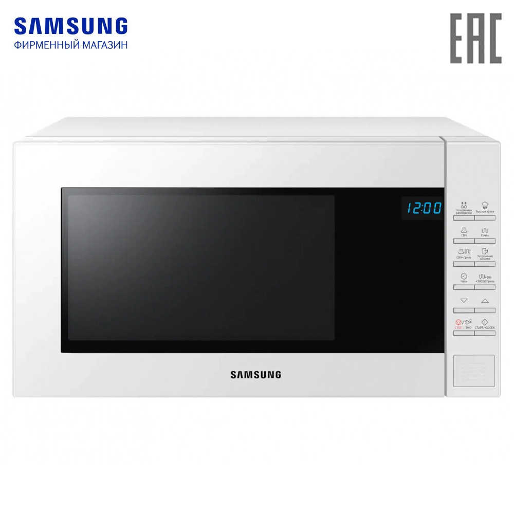 Microwave Ovens Samsung Ge88suw Bw Household Multifunction Smart Home Kitchen Appliances Oven Microwave Ovens Aliexpress
