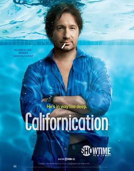 加州靡情第二季