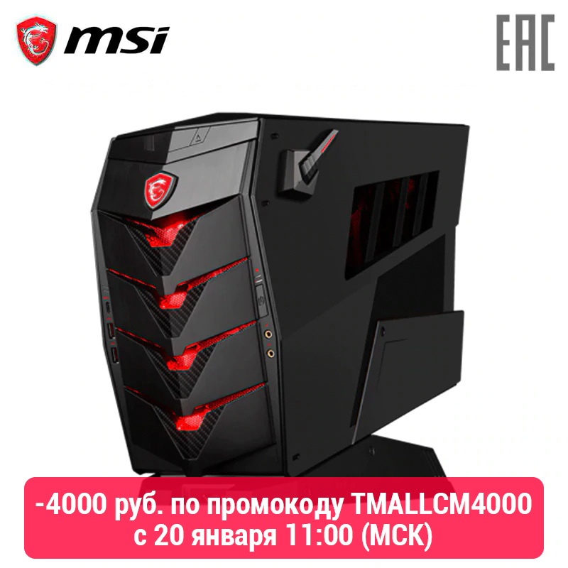 Desktop MSI Aegis 3 8RC-023RU /i7 8700/8GB/2000+256SSDGb/GTX1060 6GB/DVDrw/BT/WiFi/black/Win10 (9S6-B91811-023) 0-0-12