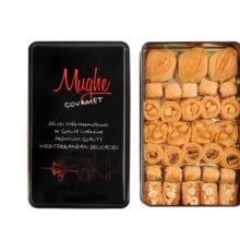 Mughe Gourmet Premium Assorted Baklava Pastry Gift Tin Box (Medium Size) 500g ℮ 1.1lb 32 pcs - Turkish Pistachio, Almond, Walnut