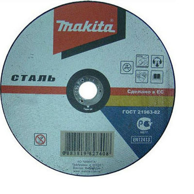 Circle Cutting MAKITA 230х3. 2h22