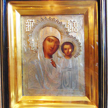 Mother Of God Kazan. Materials. Icon: Wood, gesso, temperature. 14смх17см