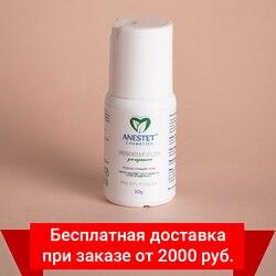 Энзимная пудра для шугаринга ANESTET (Анестет), 30 гр.