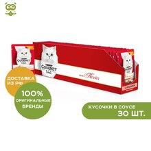 Гурмэ Mon Petit конс д/кошек лосось, 30*50 г