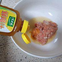 #太太乐鲜鸡汁芝麻香油#梅干菜肉烧饼的做法图解7