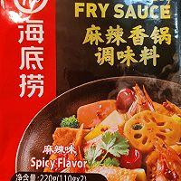 懒人干锅巴沙鱼(8人份比吃火锅还开心的健康菜)的做法图解11